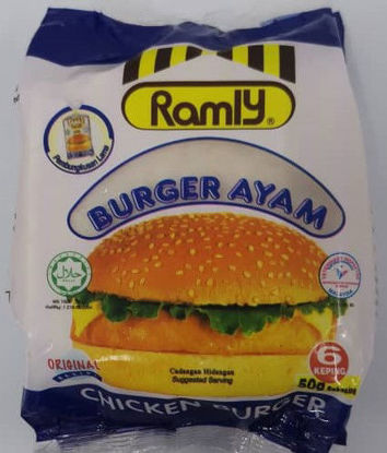 Picture of RAMLY CHIC BURGER<br>( 1PKT / 300g )