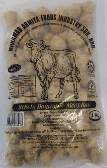 Picture of ARMIYA BUFFALO PING PONG BALL 牛肉丸<br> ( 1pkt / 1KG )