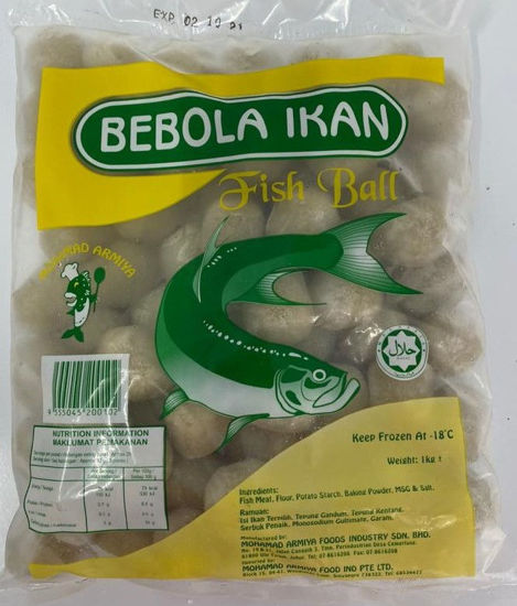 Picture of ARMIYA FISH BALL <br> (1pkt /1KG )