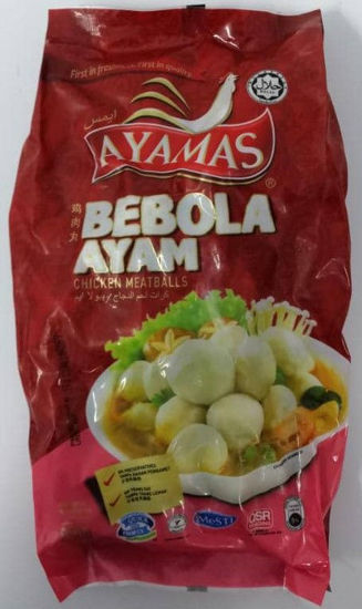 Picture of AMS CHIC MEATBALL PLAIN 鸡肉丸<br> (1pkt / 850g)