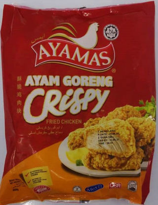 Picture of AMS CRISPY FRIED CHICKEN<br> 酥脆鸡肉块 <br>(1pkt / 850g)