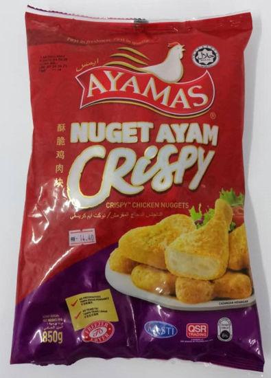 Picture of AMS CRISPY NUGGET 酥脆鸡肉块<br> (1pkt / 850g)
