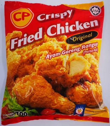 Picture of CP CRISPY F/CHICKEN ORIGINAL <br> 香脆炸鸡 <br> ( 1PKT / 700g )