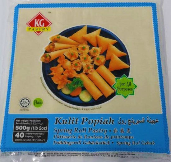 Picture of KG S/ROLL 8.5 春卷皮<br> ( 1PKT / 500g )