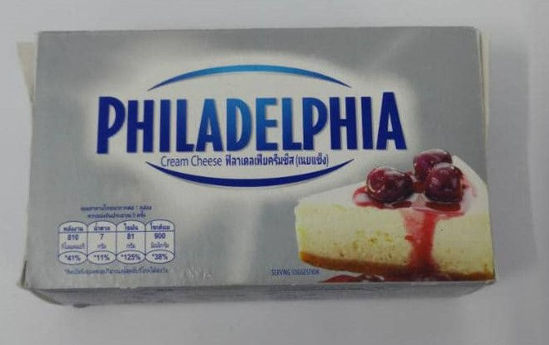Picture of PHIL BLOCK REGULAR RT <br> (1pkt / 250g)