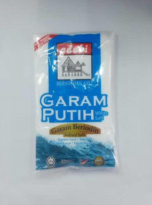 Picture of ADABI GARAM PUTIH<br>( 1PKT / 400g )