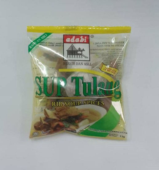Picture of ADABI SUP TULANG <br> (1PKT / 13g )