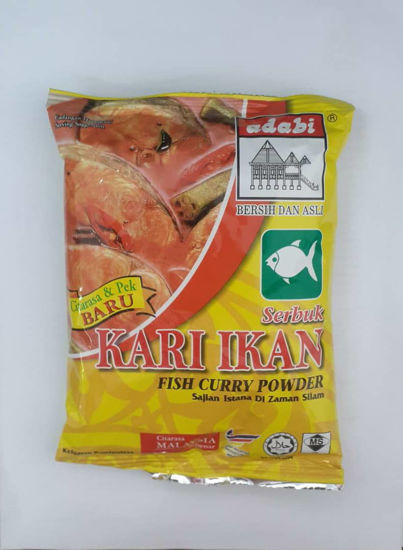 Picture of KARI IKAN<br>( 1PKT / 250g )