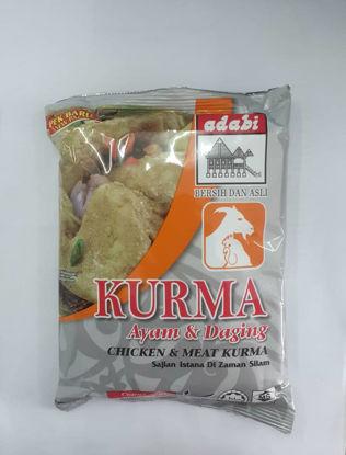Picture of KURMA AYAM DAN DAGING <br>( 1PKT / 250g )