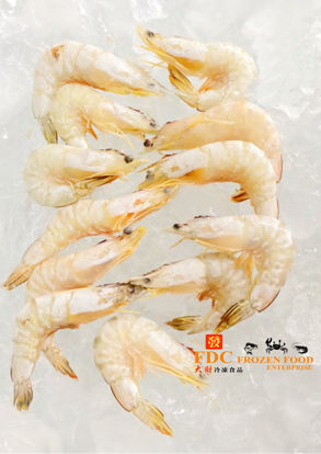 Picture of UDANG / PRAWN AA <br> 明虾 31/40 <br> (1BOX / 1kg)