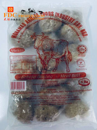 Picture of ARMIYA BUFFALO BALL / <br>牛肉丸<br>  (1pkt/ 1KG )