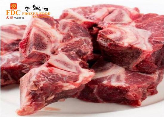 Picture of TULANG LEMBU / 牛骨 ( 1kg +- )