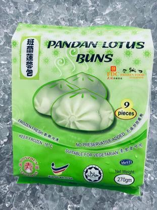 Picture of HONZHEN PANDAN LOTUS BUNS <br>班兰莲蓉包<br> ( 1PKT / 270g )