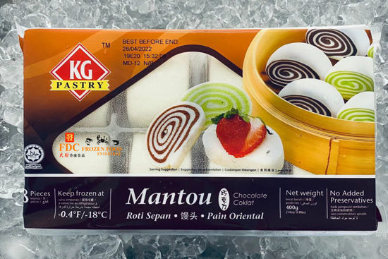 Picture of KG MANTOU COCO <br>巧克力馒头<br> ( 1PKT / 400g )