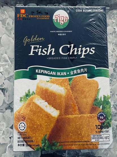 Picture of FIGO FISH CHIP 金黄鱼肉片<br>(1pkt / 500g)