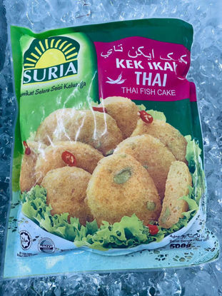 Picture of SURIA KEK IKAN THAI<br> ( 1PKT / 500g )