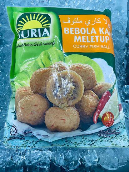 Picture of SURIA BEBOLA KARI MELETUP <br>( 1PKT / 500g )
