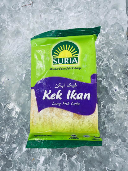 Picture of SURIA KEK IKAN (FISH CAKE)<br> (1 pkt / 180g )