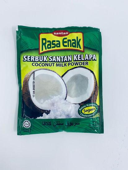 Picture of RASA ENAK SERBUK SANTAN <br>( 24PCS )