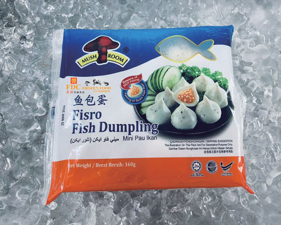 Picture of MUSHROOM FISRO FISH DUMPLING <br>鱼包蛋<br>  ( 1PKT / 160g )