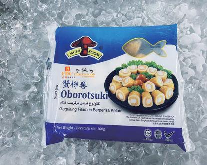 Picture of MUSHROOM OBOROTSUKI<br> 蟹柳卷 <br>( 1PKT / 160g )