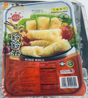 Picture of EVERBEST RING ROLL<br> 铃铃卷 <br> ( 1PKT / 160g )