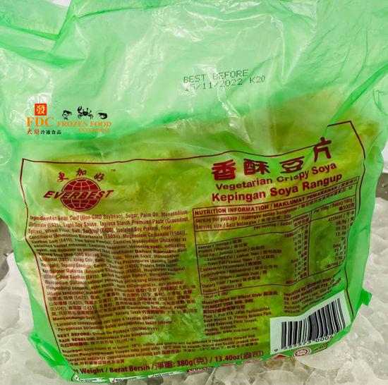 Picture of EVERBEST VEGETARIAN CRISPY SOYA <br> 香酥豆片 <br> ( 1PKT / 380g )