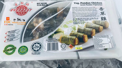 Picture of EVERBEST PANDAN CHICKEN <br> 香草鸡 <br> ( 1PKT / 260g )