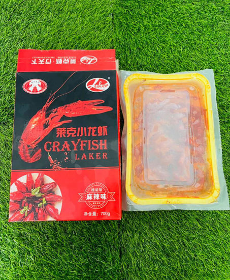 Picture of CRAYFISH LAKER  <br>麻辣小龙虾 <br> (1PKT / 700g )