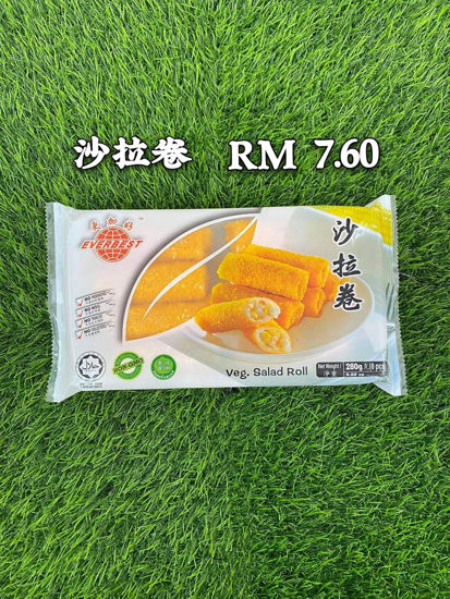 Picture of EVERBEST VEGETARIAN SALAD ROLL<br> 沙拉卷<br> ( 1PKT / 280g )