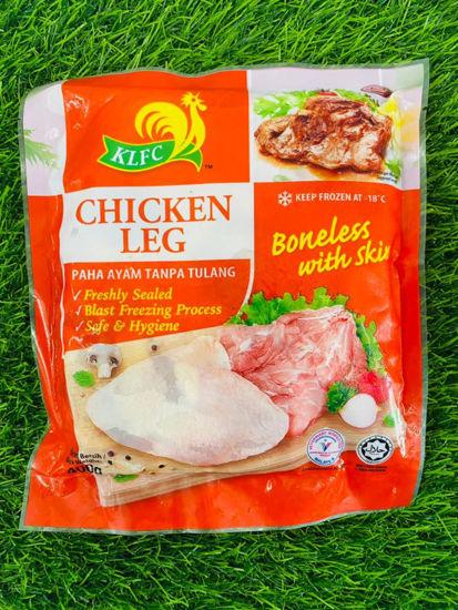 Picture of KLFC CHICKEN BONELESS LEG <br>无骨鸡腿 <br>( 1PKT / 400g )