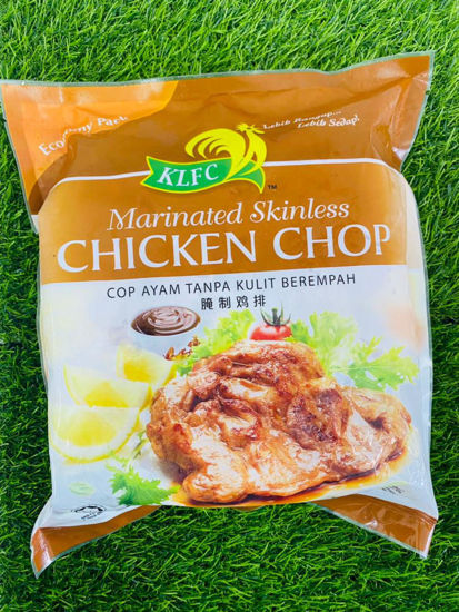 Picture of KLFC MARINATED SKINLESS CHICKEN CHOP <br> 腌制鸡扒 <br>( 1PKT / 5PCS)