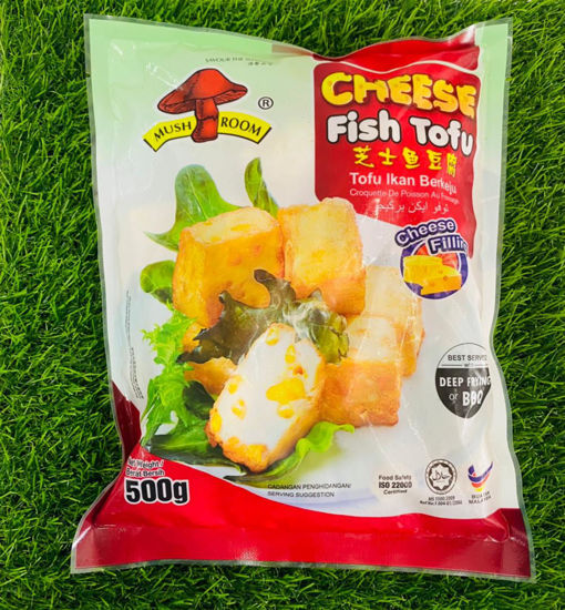 Picture of M/ROOM CHEESE FISH TOFU<br> 芝士海鲜鱼豆腐 <br>( 1PKT / 500g )