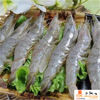 Picture of UDANG / PRAWN AA  <br>明虾 21/25 <br> (1PKT / 1kg )