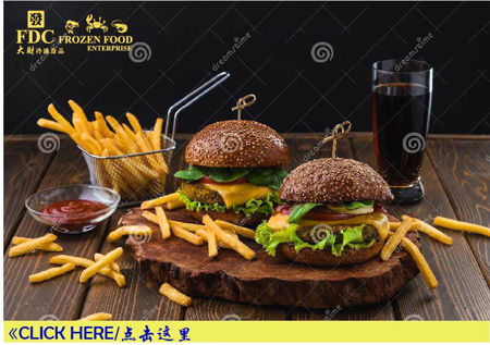 Picture for category 6. Burger & F/Fries 汉堡&薯条