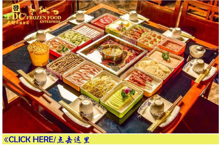Picture for category 4. Steamboat 火锅料