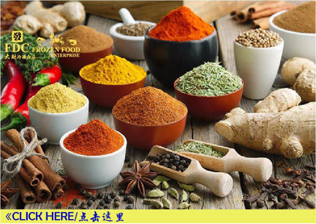 Picture for category 10. Curry Seasoning 咖喱调料