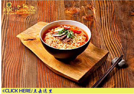 Picture for category 13. Noodles 面条