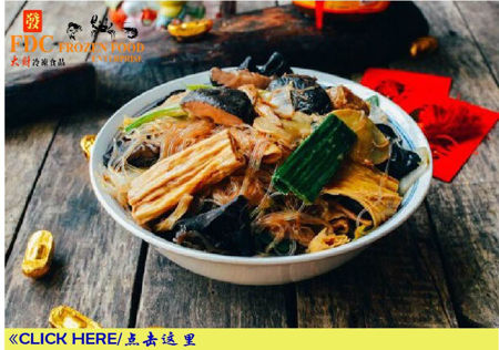Picture for category 14. Vegetarian food 素食
