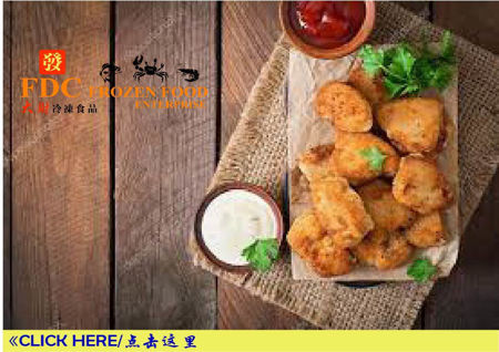 Picture for category 5. Fried & Crispy 煎炸食品