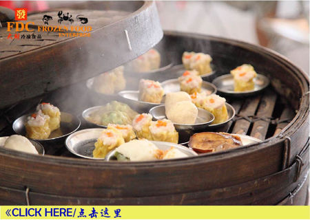 Picture for category 9.Dim Sum 点心