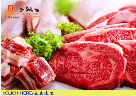 Picture for category 1. Meat 肉类