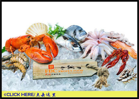 Picture for category 2. Seafood 海鲜