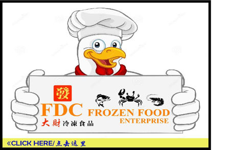 Picture for category ⋙ Chicken 鸡肉