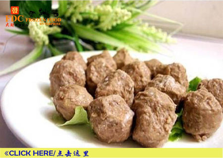 Picture for category ⋙ Meatball 肉丸