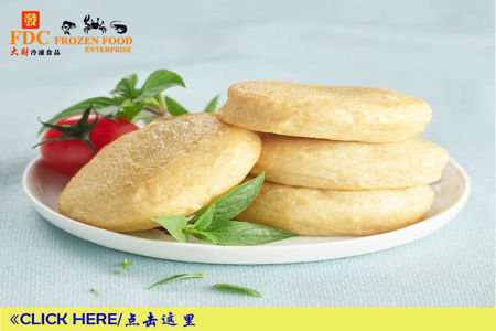 Picture for category ⋙ Fish Cake 鱼饼