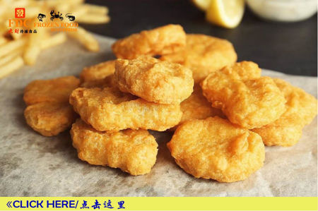 Picture for category ⋙ Nuggets 炸鸡块