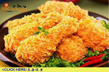 Picture for category ⋙ Fried Chic Powder 炸鸡粉