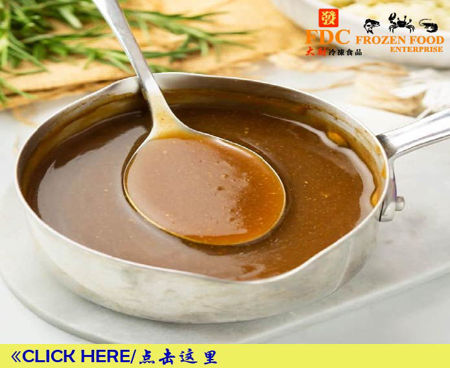 Picture for category ⋙ Brown Sauce Powder 黄褐酱汁粉