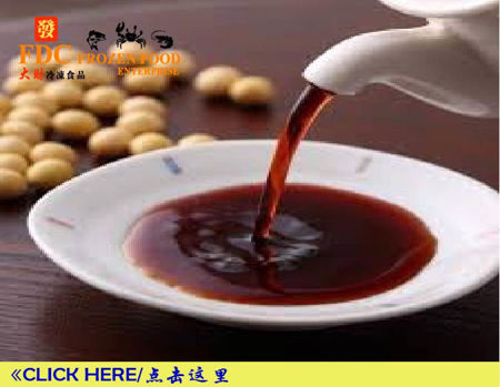 Picture for category ⋙ Soy Sauce 生抽